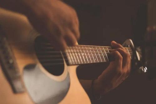 """Invitación a encuentro musical virtual con """"Ceroni"""""""
