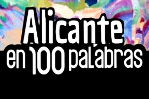 """Ganadores concurso: """"Alicante en 100 palabras"""""""